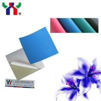 Buy cheap KINYO Self Adhesive Printing Blanket from wholesalers