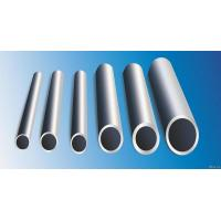 Stainless Steel Seamless Tubes/ Pipes for Industry Usage