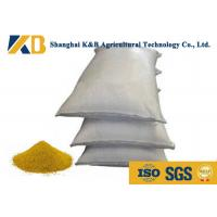 Buy cheap Healthy Chicken Feed Protein / Poultry Feed Additives No Visible Impurity from wholesalers