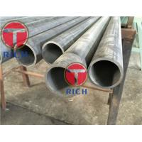 Buy cheap Din2391 Seamless Precision Steel Tube For Mechanical / Automotive Engineering from wholesalers