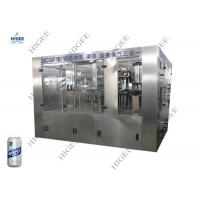 Buy cheap Automatic Aluminum Can Filling Machine , Aerosol Filling Machine / Equipment from wholesalers