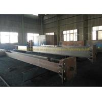 Buy cheap Hot Rolled JIS / GB Standard Steel H Beam For Ship Building , Bridging product