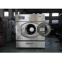 Buy cheap Large Capacity  Commercial Washing Machine , Front Load Washer And Dryer from wholesalers