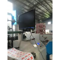 Buy cheap ice creem cup Printing Machine RY-850B cold cup printing machine from Ruian hot sell Flexo Printing Machine from wholesalers