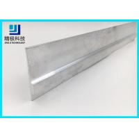 Buy cheap Aluminum Alloy Board Damper Orifice Plate 6063-T5 For Roller Track Systerm AL-51 from wholesalers