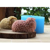 Buy cheap Recyclable Sheep Silicone Rubber Mould , FDA Silicone Rubber Homemade Soap Moulds from wholesalers