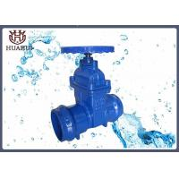Buy cheap Socked connection resilient seated gate valve for PVC pipe handwheel operation from wholesalers