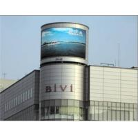 Buy cheap Aluminum or Iron Flexible Modular Outdoor Curved Led Screen P16 2R1G1B from wholesalers