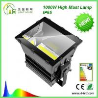 Buy cheap 2000W HID Flood LED High Mast Light IP 65 Energy Saving For Harbor Lighting product