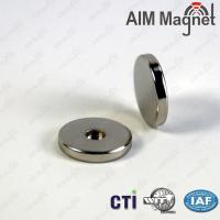 Buy cheap Permanent rare earth magnet sheet from wholesalers
