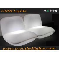 Buy cheap Waterproof bar club event party rental bar Led Sofa chairs unique design from wholesalers
