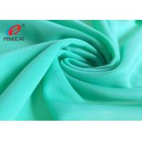 Buy cheap Plain Dye Solid Color Shiny 85 polyester 15 Spandex Swimwear Fabric For Underwear from wholesalers