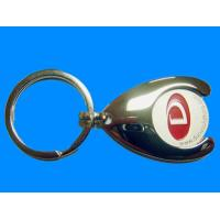 Buy cheap caddy coin key chain, trolley coin keychains, coin holers from wholesalers