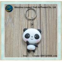 Buy cheap Panda Soft Rubber Keychain 2D / 3D Design 3 - 4mm Thickness product