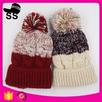 Buy cheap 2017 18*23+9cm 100%Acrylic 146g Cheap women trendy designer caps manual hats for sale winter knitting hats from wholesalers