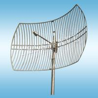 Buy cheap 5.1-5.8GHz Long Range WiFi Booster Antenna,29dBi High Gain Parabolic Grid WiFi Antenna from wholesalers