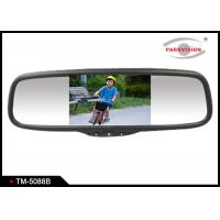 Buy cheap 5 Inch Wide Screen Car Reversing Mirror Monitor With 480 X 272 Resolution product