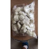 Buy cheap 5F-MDMB- 2201 MMBc fub supplier Good Cannabinoid 5F-MMB-PICA powder forms white or yellow for the rc chemicals from wholesalers