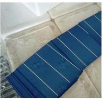Buy cheap 3.6w-4.2w polycrystalline solar cells 6x6 with efficiency 15%-17.40% from wholesalers