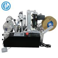 Buy cheap Table Stand Plate Semi Automatic Bottle Labeler With Code Printer from wholesalers
