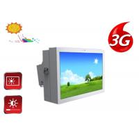 Buy cheap Ceiling Mount Outdoor Touch Screen Kiosk Android Advertising Player With Fans from wholesalers