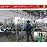 Buy cheap Monobloc Cocktail Washing Filling Capping equipment from wholesalers