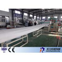 Buy cheap High Performance EPE Foam Sheet Extrusion Line For Packing Materials from wholesalers