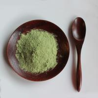 Buy cheap Cereal Grass Powder Alfalfa Grass Powder Lucerne Powder for Health and Nutritional Supplement from wholesalers