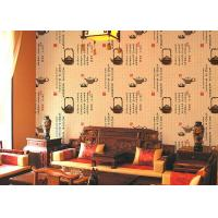 Buy cheap Durable Non Pasted Waterproof Chinese Pattern Wallpaper With Teapot / Ancient Portey Printing from wholesalers