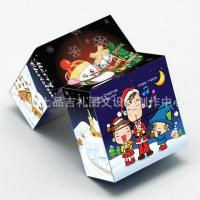 Buy cheap CUSTOM.wholesale Magic Puzzle Cubes 7*7*7CM  plastic printing photos for your design magic cube from wholesalers