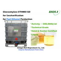 Buy cheap Glucoamylase GD 300,000 U/ml high conversion rate from starch substrates into from wholesalers