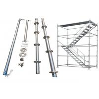 Buy cheap Hot Dip Galvanizing Ringlock Scaffolding System Building Temporary Scaffolding product