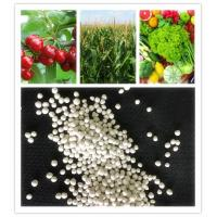 Buy cheap 18-46-0 fertilizers in agriculture diammonium phosphate from wholesalers