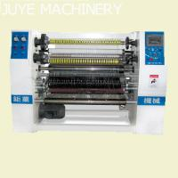 Buy cheap Stationery Tape Slitting Rewinding Machine with Easy Tear Function (JY-8215E) from wholesalers