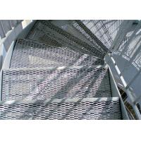 Buy cheap 2500MM W Steel Expanded Ribbed Mesh Grating Used For Stair Treads And Landings from wholesalers