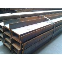 Buy cheap Corrosion Protection Steel Channel Bar 200 x 80 mm JIS G3101 SS400 Standard from wholesalers