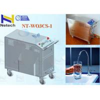 Buy cheap Portable Ozone Generator Water Purification 1T / H Hand - Push , Weight 58kg from wholesalers
