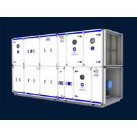 Buy cheap Combined Air Handling Unit, Bright Air conditioner AHU product
