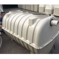 Buy cheap Environmental Protection FRP Septic Tank from wholesalers