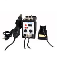 Buy cheap Green 8568 Hot Air SMD Rework Soldering Station 200 ℃ -480 ℃ Metal Alloy from wholesalers