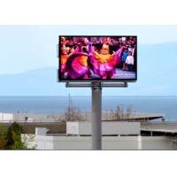 Buy cheap Business Front Access P10 Large led billboard signs environment friendly from wholesalers