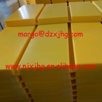 Buy cheap high abrasion resistant UHMW fender from wholesalers