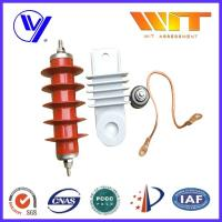 Buy cheap Electrical Metal Oxide Surge Arrester with Bracket Silicone Housing from wholesalers