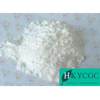 Buy cheap Steroids Pharmaceutical Raw Materials Sport Nutrition Supplement CAS 87-89-8 Inositol from wholesalers