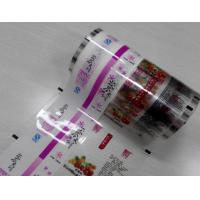 Buy cheap LDPE/LDPE Laminated Plastic Roll Film for Rice Automatic Packaging Machine from Wholesalers