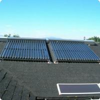 Buy cheap solar powered water heater from wholesalers