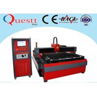 Buy cheap High Speed Cnc Fiber Laser Cutting Machine from wholesalers