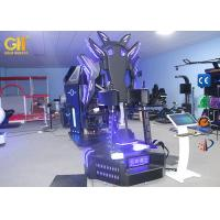 Buy cheap 220V VR Game Machine For Science Promotion Activities And Education Research product