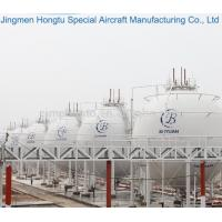 Buy cheap Honto Brand 2000m3 LPG/CNG/LNG Spherical tank storage pressure vessel by leading manufacturers for oil field from wholesalers