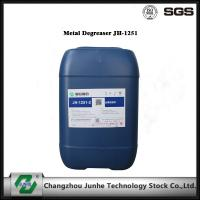 Buy cheap JH-1251-1Metal Pretreatment Chemicals Multi - Purpose Environmental Friendly Cleaning Agent from wholesalers